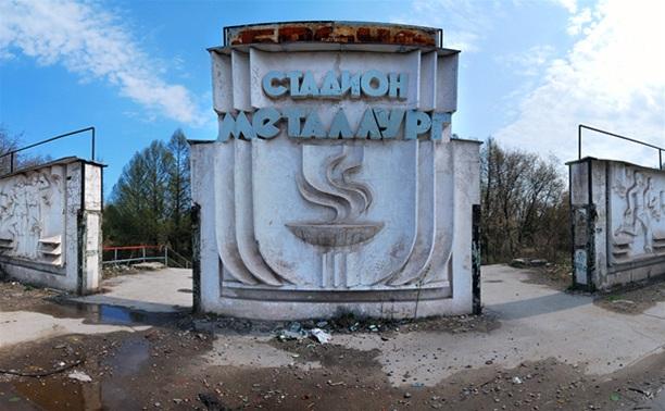 На стадионе «Металлург» построят ледовый дворец