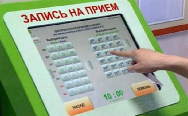 Владимир Груздев пообещал разобраться с электронной очередью в больницы