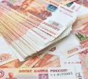 Коронавирус: в бюджете Тульской области создадут резерв в 1 млрд рублей