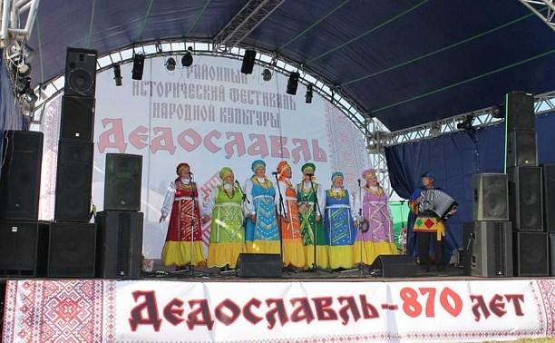 В Киреевском районе прошел фестиваль народной культуры «Дедославль»
