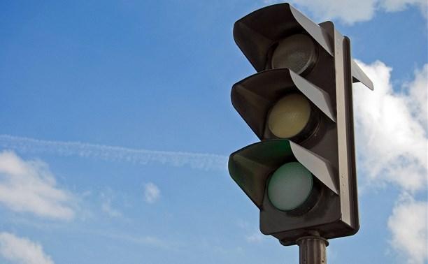 В Туле на улице Пузакова не работает светофор