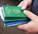 В Скуратово молодой человек прописал в своей квартире 17 мигрантов
