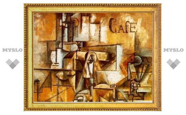 Из Музея современного искусства в Париже украли Пикассо и Матисса