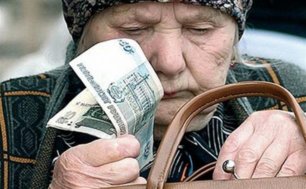 Мошенники обменивают деньги пенсионеров на «билеты банка приколов»