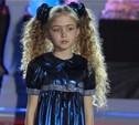 Софья Фисенко представит Тулу на детском «Евровидении»