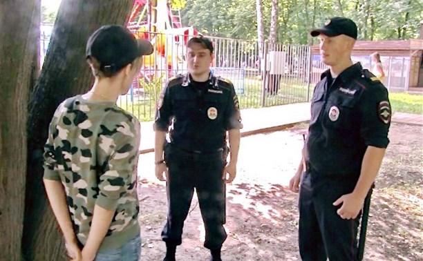 В тульских парках работают скрытые полицейские патрули