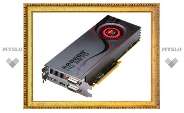 """AMD выпустила """"топовую"""" линейку видеокарт"""