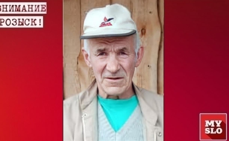 В Суворовском районе три дня ищут пропавшего пенсионера