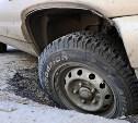 Верховный суд обязал компенсировать ущерб водителям из-за ям на дорогах