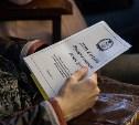Для тульских студентов-юристов прошла Ярмарка вакансий