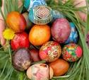 Все в Центральный парк отмечать Пасхальное воскресенье!