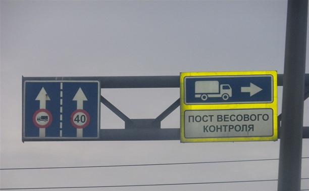 В Тульской области установят пункты контроля веса на дорогах
