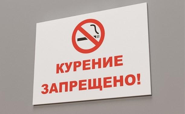 За нарушение «антитабачного» закона в 2015 году уже оштрафовали 4,5 тысяч человек
