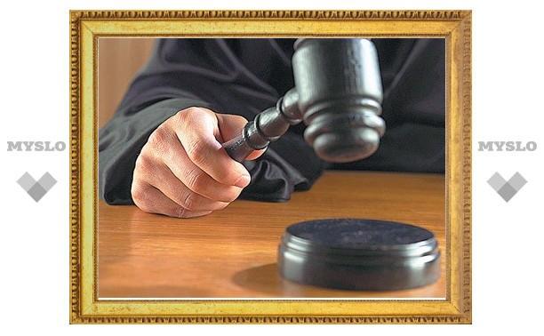 Жительница Тульской области осуждена за поддельную справку