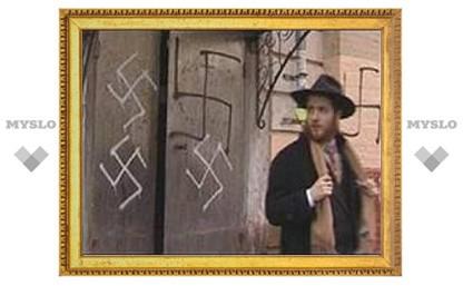 Во Владивостоке осквернена синагога