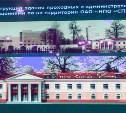 «Сплав» восстановит исторический облик предприятия