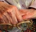 Гражданина Молдовы осудят за убийство и ограбление ясногорской пенсионерки