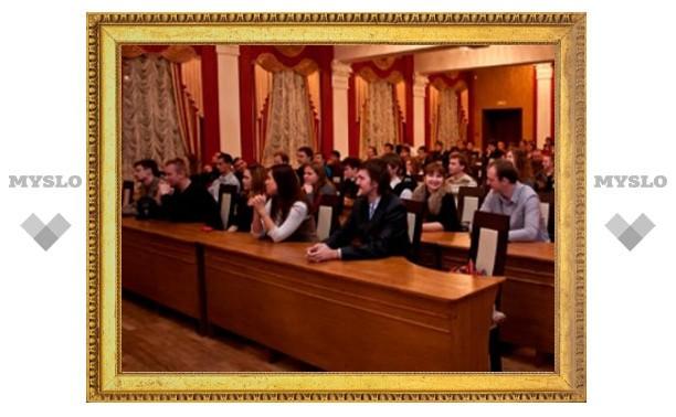 Потанинскую премию получат 20 тульских студентов