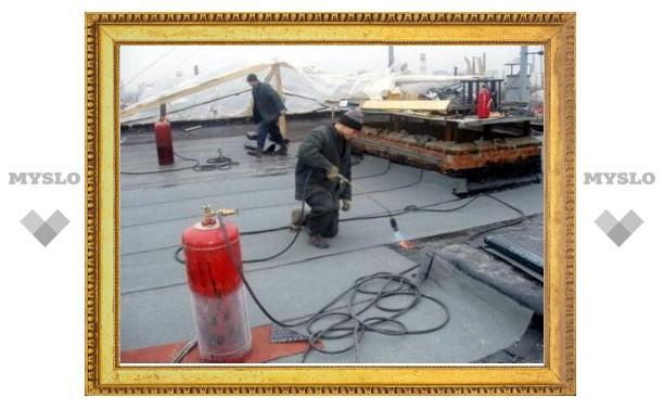 В Туле за баснословные деньги отремонтировали крышу дома