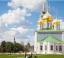Замминистра культуры РФ проинспектировал Тульский кремль