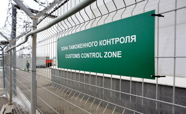 Правительство РФ задумалось об упразднении Федеральной таможенной службы