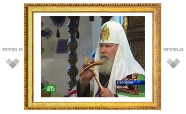 Алексий II поздравил Папу Римского с Пасхой