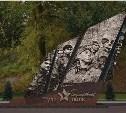 В Белоусовском парке откроется монумент «Бессмертный полк. Тула»