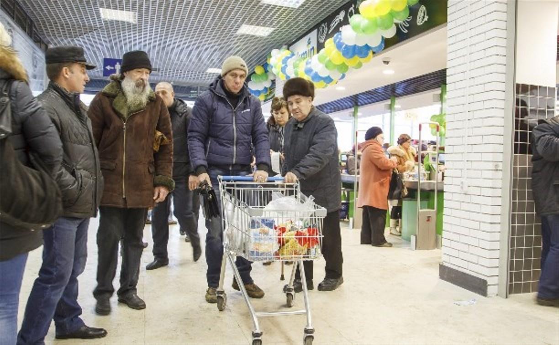 20% россиян признались, что стали экономить на продуктах