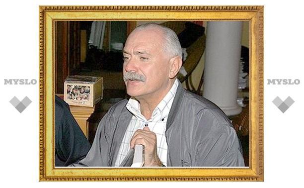 Никита Михалков потребовал в Туле взять под контроль СМИ