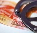 Бывший директор «Черепетьжилкомхоза» осуждён за незаконную трату средств предприятия