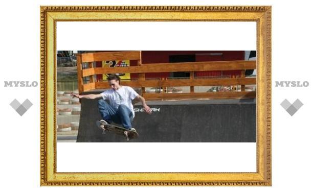 В Туле построят скейт-парк