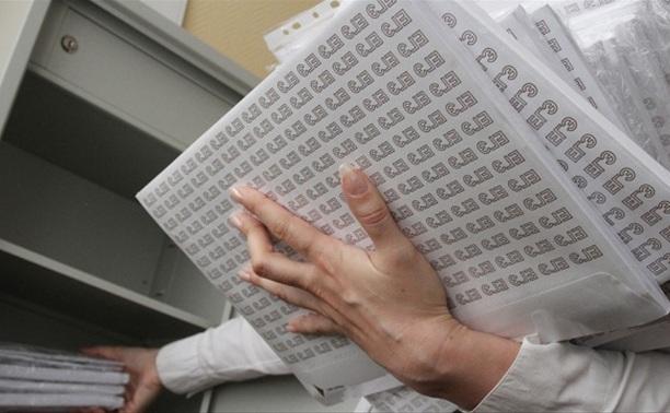В интернете появились тесты по всем предметам ЕГЭ