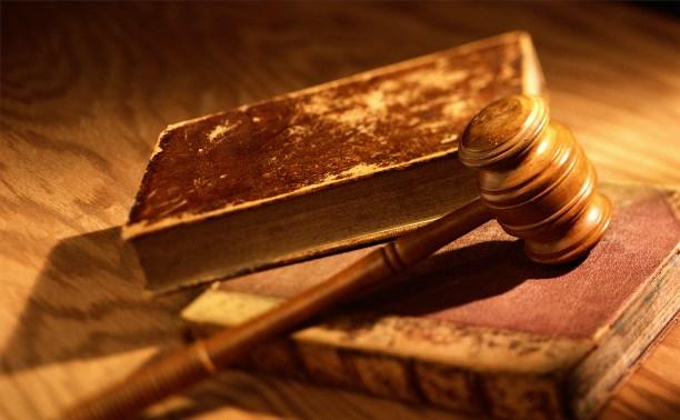 В Тульской области появится музей областной судебной системы