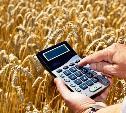 Вырастить и продать: у кого из тульских аграриев самая большая зарплата