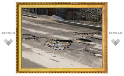 Осенью миллиарды рублей «закатали» в новые дороги
