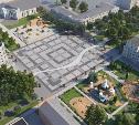 Как в Новомосковске благоустроят Центральную площадь