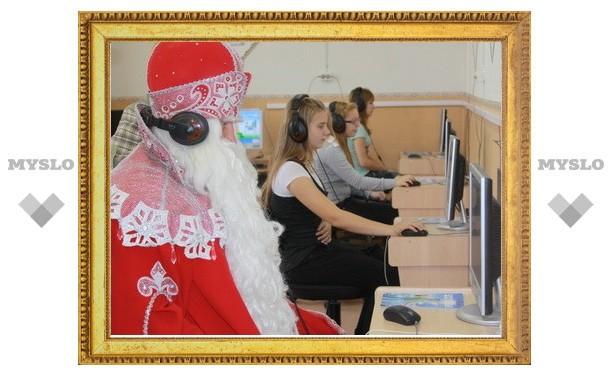Оформить заказ на поздравление от Деда Мороза можно теперь в режиме on-line по интернету.