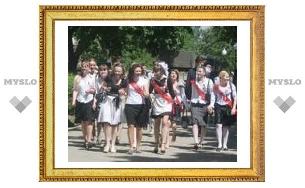 Как тульские школьники отпраздновали выпускной