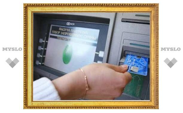 Сбербанк предупредил клиентов о проблемах в обслуживании