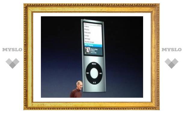 Стив Джобс представил новые плееры iPod