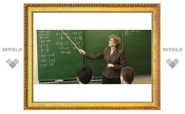 Лучшие учителя Тулы получат премию