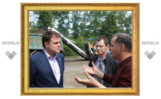 Губернатор осмотрел, как проходит ремонт дорог в Ефремове