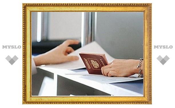 ЕС согласился выдавать россиянам пятилетний «шенген»