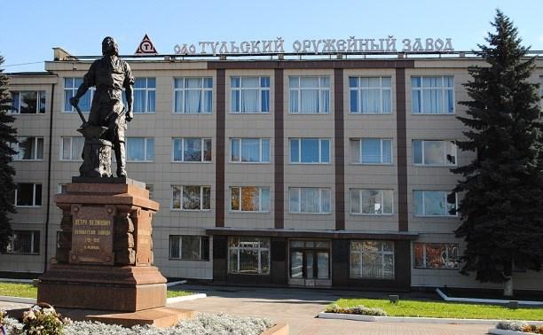 «Дом.ru Бизнес» обеспечил резервными каналами передачи данных Тульский оружейный завод