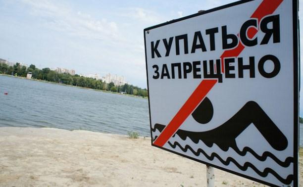 Туляков будут штрафовать за купание в неположенных местах