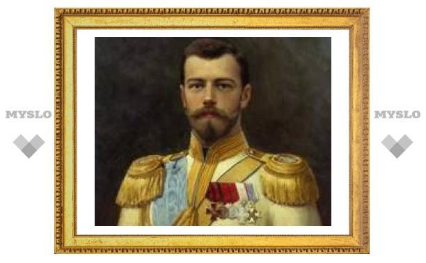 В Туле вспомнили последнего русского царя