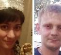 МИД Узбекистана выразил соболезнования родным убитой в Узловой женщины-кассира