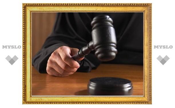 «Управляющая компания г. Тулы» проиграла суд