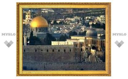 В Иерусалиме начались трехсторонние переговоры между США, ПА и Израилем