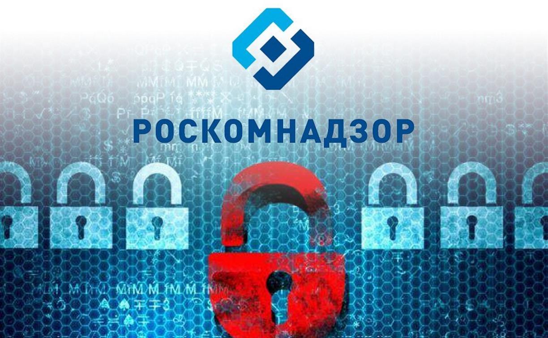 YouTube и Twitter могут попасть под санкции за цензуру в отношении российских СМИ